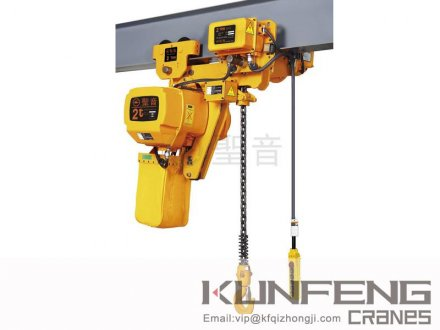 low-level chain electric hoist